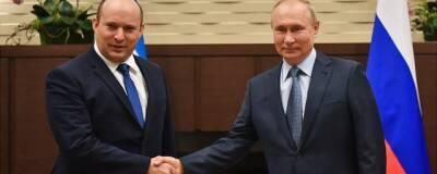 Путин пригласил премьер-министра Израиля Нафтали Беннета в Санкт-Петербург