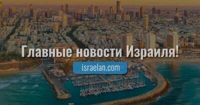 Беннет вылетел из Сочи в Израиль